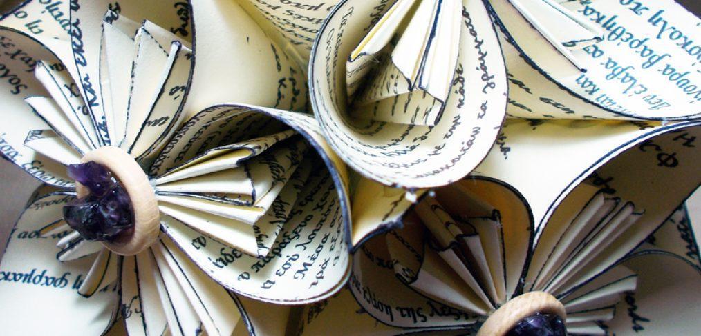 Kusudama | Love Letters