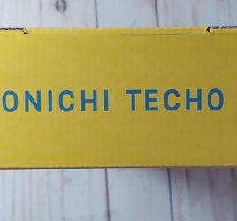 Hobonichi 2021 Unboxing